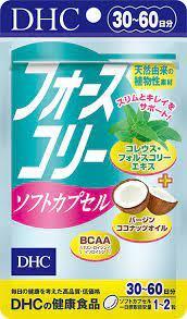 Форсколин и кокосовое масло DHC на 30-60 дней