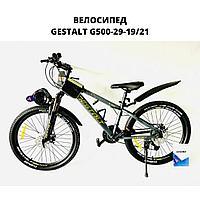 Велосипед GESTALT G500 29 19/21
