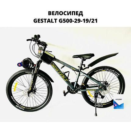 Велосипед GESTALT G500 29 19/21, фото 2