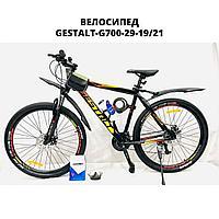 Велосипед GESTALT G700 29 19/21