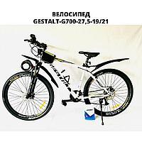 Велосипед GESTALT G700 27,5 19/21
