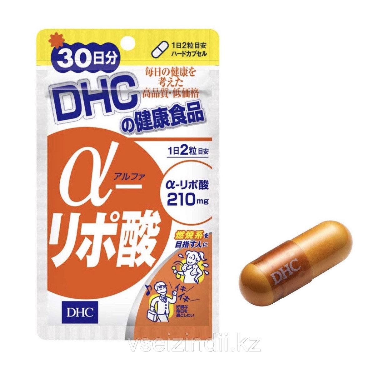 Альфа-липоевая кислота для похудения DHC на 30 дней
