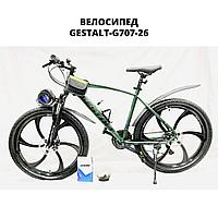 Велосипед GESTALT G707 26 титан