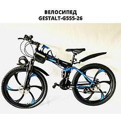 Велосипед GESTALT G555 26 титан