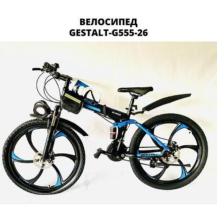 Велосипед GESTALT G555 26 титан, фото 2