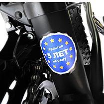 Велосипед GESTALT G555 26 титан, фото 3