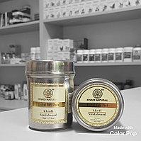 Убтан Khadi Natural с сандалом сужает поры, делает кожу чистой и свежей. Обладает антисептическими свойствами.