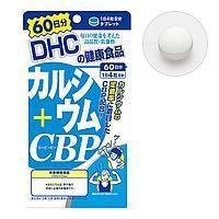 Кальций + CBP (сывороточный протеин), DHC. 240 таблеток на 60 дней.