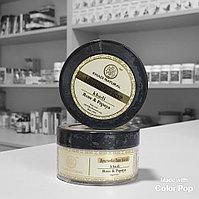 Скраб для лица Khadi Natural Rose & Papaya Face Scrub