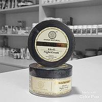 Khadi Natural Herbal Night Cream - Ночной крем с натуральными травами