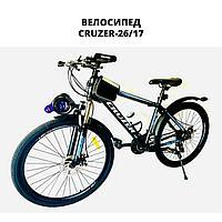 Велосипед CRUZER 26/17