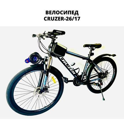 Велосипед CRUZER 26/17, фото 2