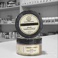 Маска-пленка Khadi Natural с золотом прекрасно очищает, тонизирует и восстанавливает кожу, снимает следы устал