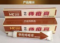 Китайская мазь Huatuo от геморроя. Заживляет трещинки, уменьшает отеки и воспаление, избавляет от боли и