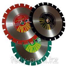 FUBAG Алмазный диск Beton Extra диам. 350/25.4