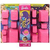 Кукла Барби сюрприз колор ревиал набор кукла и питомцы с аксессуарами Barbie Color Reveal