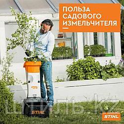 Польза садового измельчителя