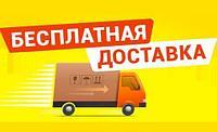 Отличная новость для жителей города Алматы.