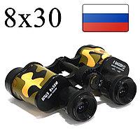 Бинокль с бинокулярный зумом полевой до 1000 м дальновидный 8x30 Baigish БПЦ5
