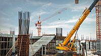 Услуги строительно-монтажных работ
