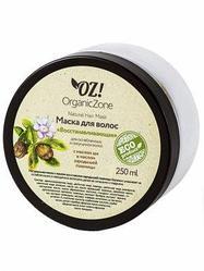 """Маска для ослабленных и секущихся волос """"Восстанавливающая"""". Organic Zone. На развес"""