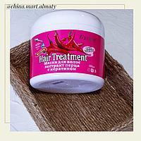 Маска для волос экстракт перца с кератином