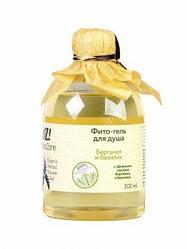"""Фито-гель для душа """"Бергамот и базилик"""" Organic Zone на розлив"""