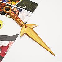 Игрушечное оружие Наруто кунай летящего бога грома цвет медь