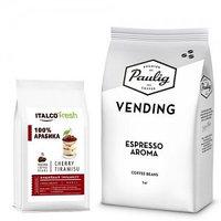 Две упаковки кофе в зернах - выгодное предложение