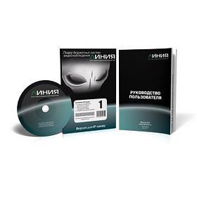 Программы для IP камер