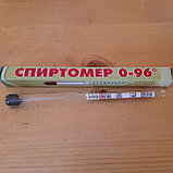 Спиртометр-ареометр 0-96` Длина 13.5 см., фото 2
