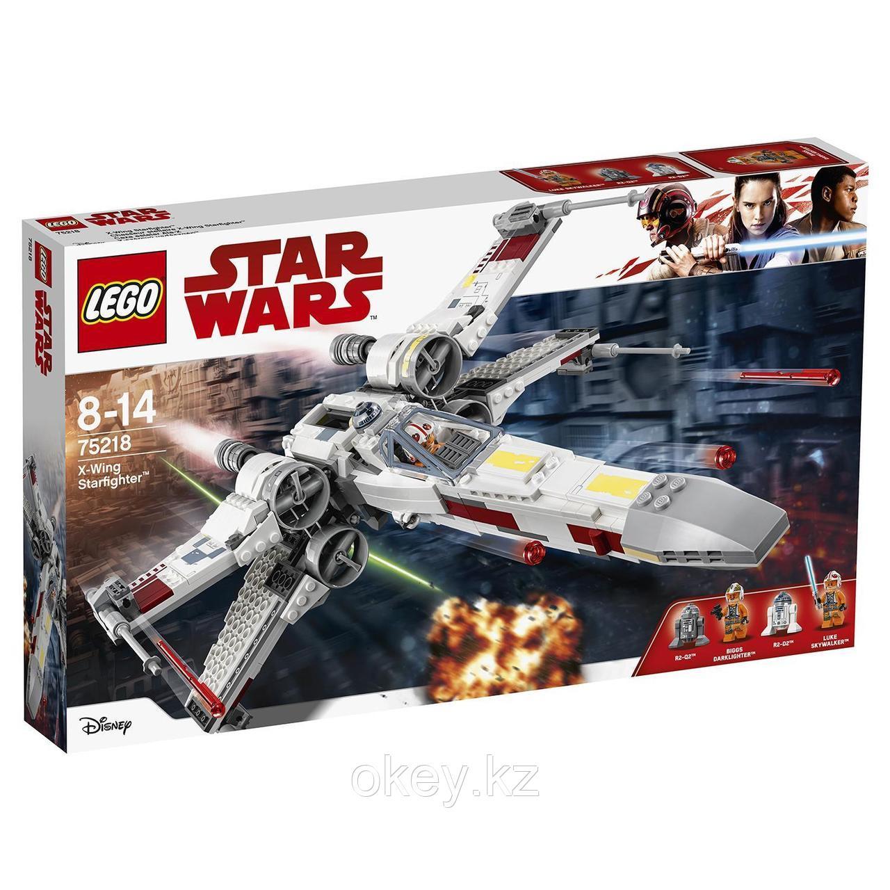 LEGO Star Wars: Звёздный истребитель типа Х 75218