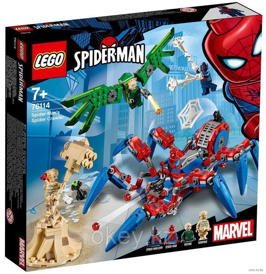 LEGO Super Heroes: Паучий вездеход 76114