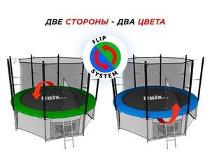 Батут UNIX line Classic 14 ft (inside) два цвета - фото 2