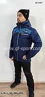 Мужской горнолыжный костюм Running River (темно-синий)