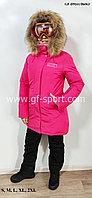 Женский горнолыжный костюм Running River (розовый)