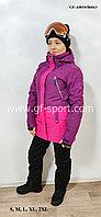 Женский горнолыжный костюм Running River (фиолетовый с розовым)