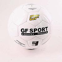 Мяч футбольный GF-SPORT, матчевый, профессиональный