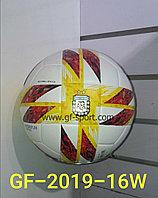 Мяч футбольный Лига чемпионов 2019-16W