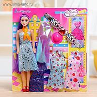 Кукла модель «Оля» с аксессуарами, МИКС