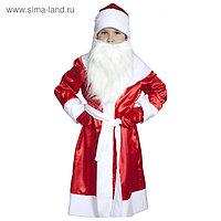 """Карнавальный костюм """"Дед Мороз"""", детский, атлас, рост 104-116 см"""