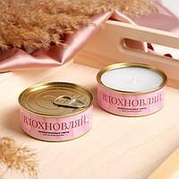 Свеча интерьерная в баночке «Розовый», восточная сказка, 7,5 х 3 см