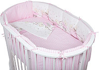 Комплект для овальной кроватки МИШКИ
