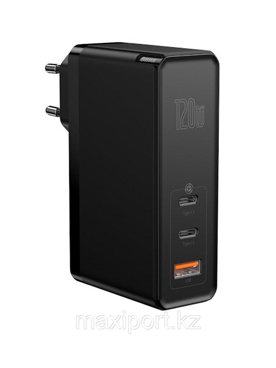 Зарядное устройство Baseus 120W