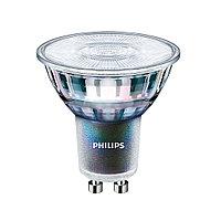 MASTER LED ExpertColor 5.5-50W GU10 940 36D светодиод. лампа (Philips)