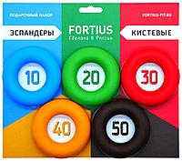 Набор кистевых эспандеров 5 шт. ( 10 -50 кг)