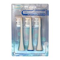 Комплект насадок средней жесткости к зубной щетке HSD-010 (3 шт), цвет белый жемчуг, упаковка блистер