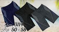 Мужские купальные шорты