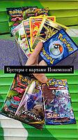 Коллекционные карты Покемоны (реплика)