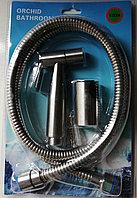 Гигиенический душ в комплекте